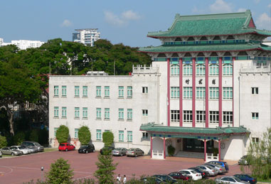 Wing Fong Mansions School