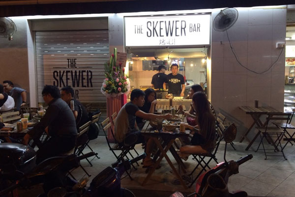 Eng Apartments @  @ Skewer Bar