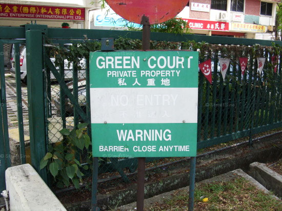 Green Courts